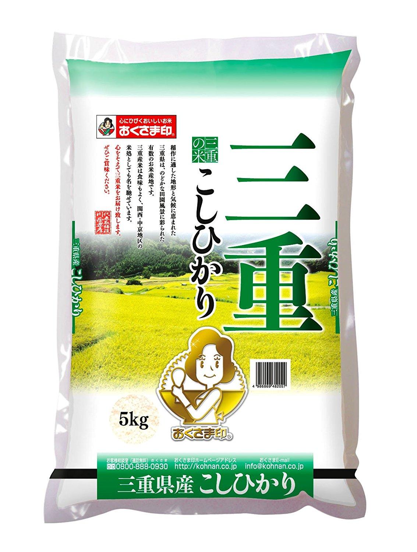 アマゾンで三重県 白米 コシヒカリ 5kgが2280円⇒1522円。