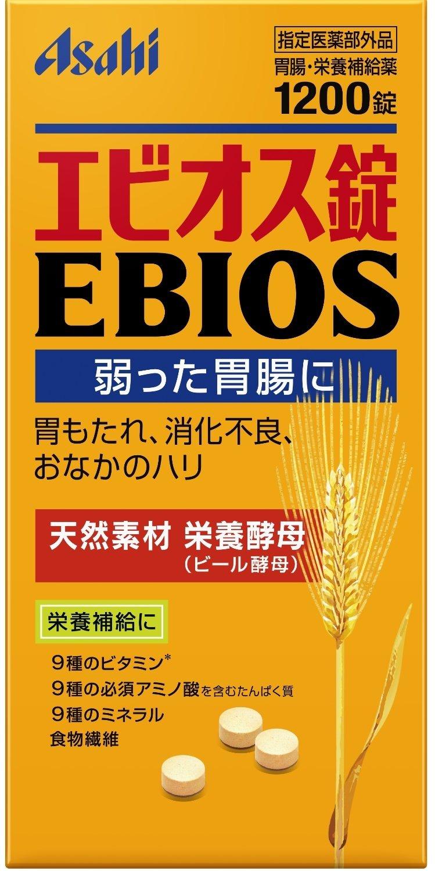 アマゾンでエビオス錠1200粒が1720円⇒1149円。