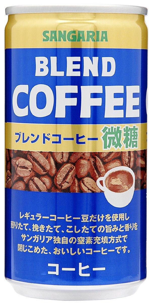 アマゾンで評価が微妙なサンガリア ブレンドコーヒー 微糖 185g×30本が1134円、1本38円。