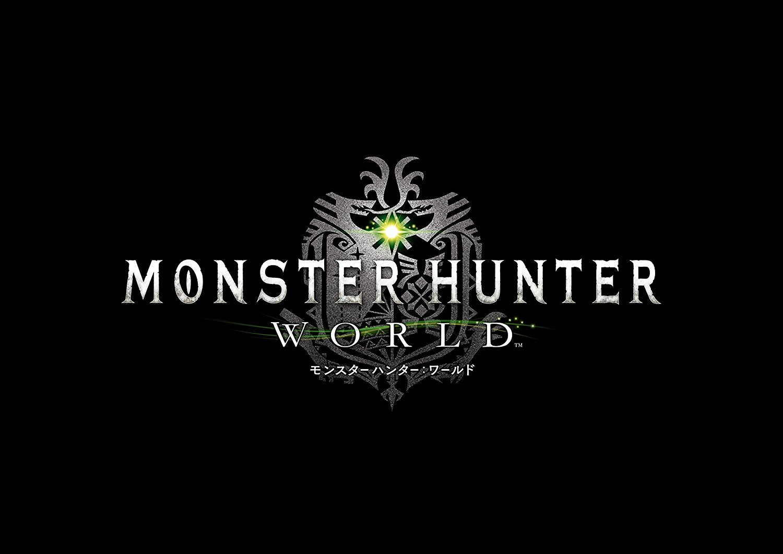 モンスターハンター:ワールドが2018年1月26日発売予定。アマゾンで限定特典付きで予約受付中。