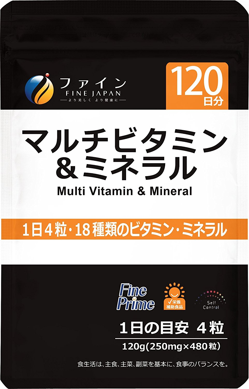 ファイン マルチビタミン&ミネラル 18種類のビタミン・ミネラル配合 120日分が50%OFFとなるクーポンを配信中。