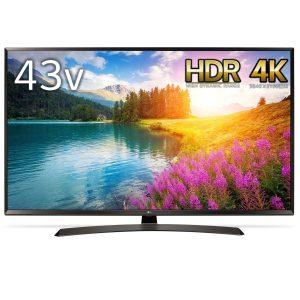 アマゾン特選タイムセールでLG 43V型 液晶 テレビ 43UJ630A 4K対応が67800円⇒54800円。