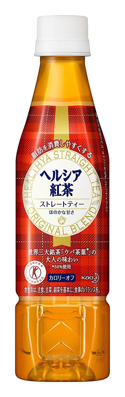 アマゾンで訳ありのヘルシア紅茶 350ml×24本が2567円、1本107円。