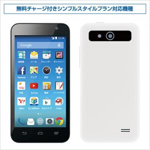 【先着1000名】ソフトバンクオンラインでZTE製シンプルスタイルスマートフォンを購入するとプリペイドカード3000円分バック。9/8 10時~。