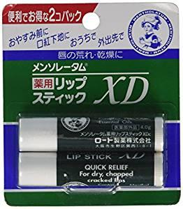 アマゾンでメンソレータムリップステックXD 4g×2が150円更に10%OFF。