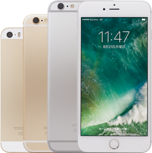 楽天モバイルでメーカー認定整備済 iPhone6s、6sPlus、SEが販売へ。3年縛りで2万円引き。白ロムより1-1.5万高いが保証を受けられる。9/1~。