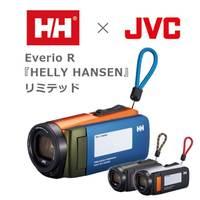 【売れば儲かる?】楽天スーパーDEALで「JVC Everio R HELLY HANSEN リミテッド」がポイント20-30倍。本日10時~。