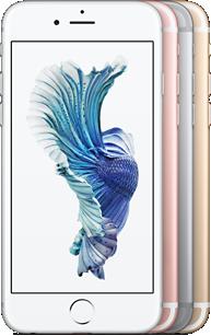 【発売日決定】UQ-mobileとワイモバイルがメーカー認定整備済 iPhone6sを販売へ。iPhone6S 128GB 9.1万円という冗談価格。10月~。