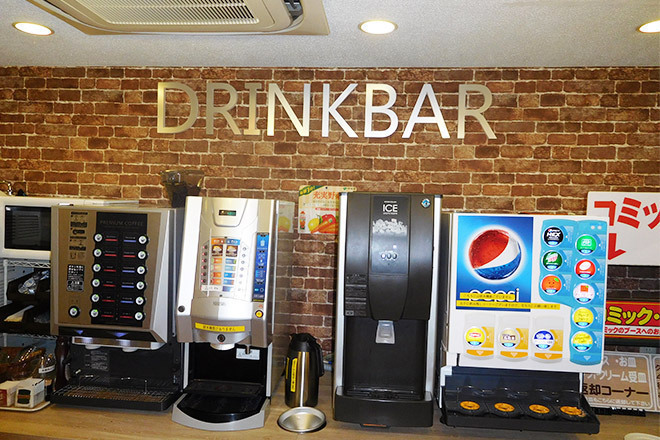 くまポンでネットカフェの「もんきーねっとアキバ店」の3時間セットが1580円⇒500円。