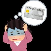 【悲報】楽天カードでnanaco、モバイルSuicaチャージがポイント付与対象外へ。2017年11月~。
