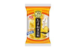 buzzlifeで「たまねぎ日和」「お肉やわらかの素」「50の恵 オイルin養潤液」が抽選で5500名に当たる。~9/2。