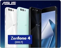 Zenfone 4の海外SIMフリー業者EXPANSYSとETRON、国内MVNOの価格まとめ。