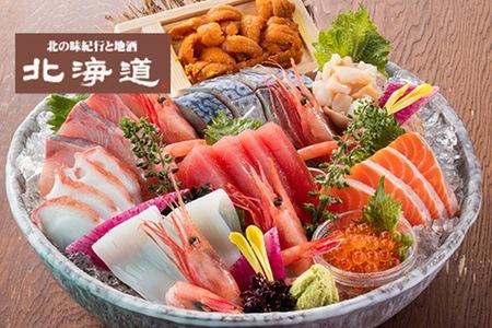 グルーポンで居酒屋「北の味紀行と地酒 北海道」で使える5000円分クーポンが1000円で販売中。