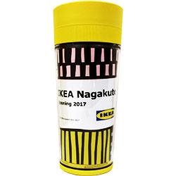 IKEA長久手が10月11日(水)に新規OPEN記念でソフトクリームが貰える。499円のタンブラーで1年間コーヒー飲み放題。
