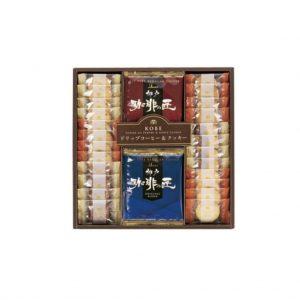 アマゾンで商品サイズ:2.68mm×2.68mm×0.32mmという米粒クラスの神戸の珈琲の匠&クッキーセットが半額以下セール中。