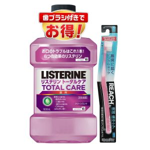 アマゾン特選タイムセールでリステリン各種が1L790円からセールで駅前薬局より断然安い。口臭予防にも使えるぞ。