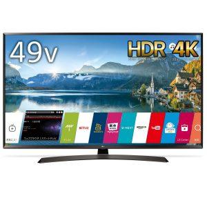 アマゾン特選タイムセールでLG 49V型 4K 液晶テレビ  49UJ630Aが94222円⇒79800円。
