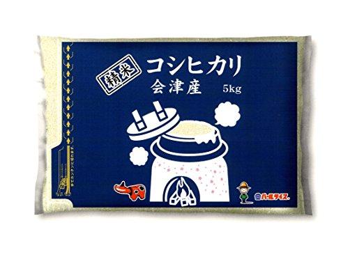 アマゾンで会津産 白米 コシヒカリ 5kg 平成29年産が2080円⇒20%オフ。