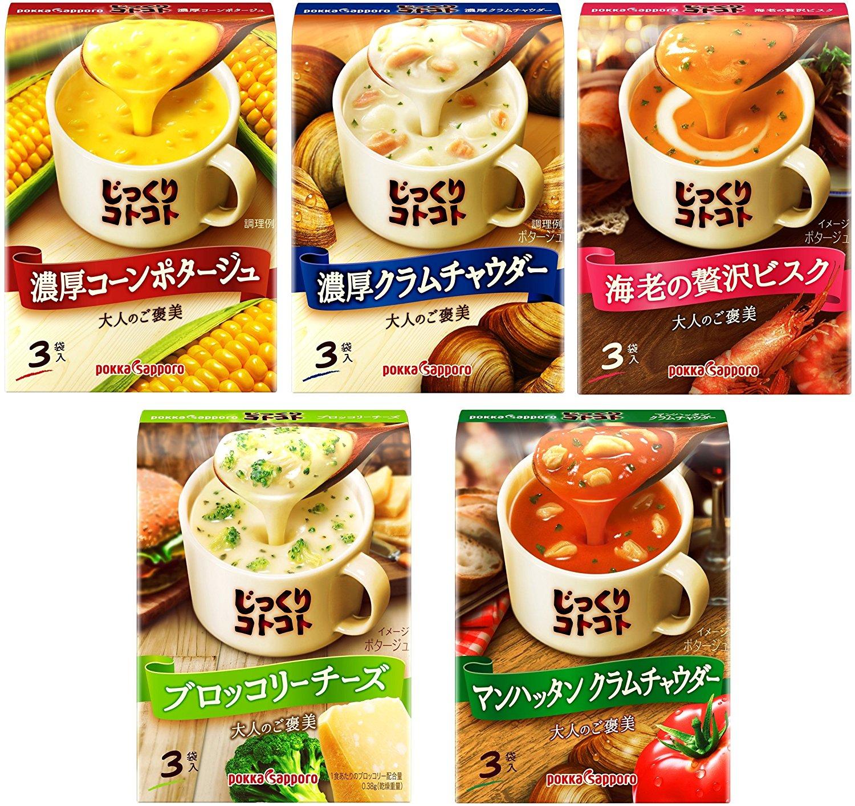 アマゾンでじっくりコトコトスープ 5種アソートパック 計 15食入が1242円から半額セール。