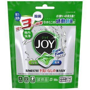 LOHACOの0円サンプルまとめ。香味厳選 緑茶スティック、ピュリナワン、ジョイジェルタブ 食洗機用洗剤など。