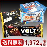 楽天スーパーDEALでブラックサンダーVOLT9本入&白いブラックサンダー20本入 セットが1972円、ポイント20%バック。