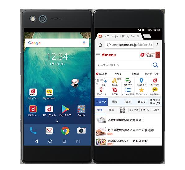ドコモがZTE製2画面搭載スマートフォン「M Z-01K」を発表へ。ただしディスプレイは折りたたみ時に外向き。2018年1月~。