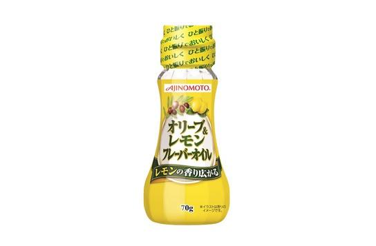 buzzlifeで「AJINOMOTO オリーブ&レモンフレーバーオイル」が抽選で2000名に当たる。~10/29。
