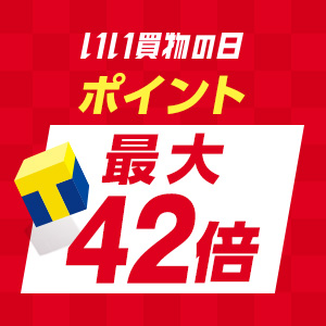 Yahoo!ショッピングで福岡ソフトバンクホークス日本一セール。お買い物リレーと3000万商品が11倍。~11/10。
