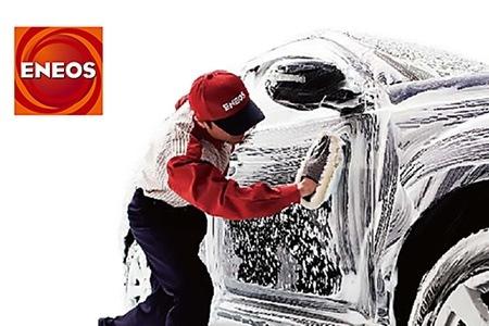 グルーポンでENEOSの東京エリア計83店舗で使える「洗車チケット6,000円分」が3500円、12500円分が6500円。