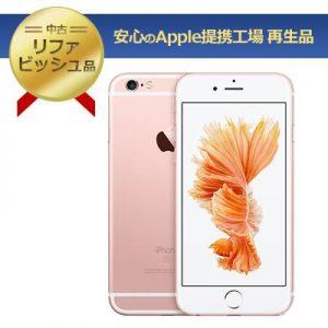 ノジマオンラインでリファビッシュiPhone6S16GBが38000円、64GBが48000円、6sPlusが53000円などで販売中。