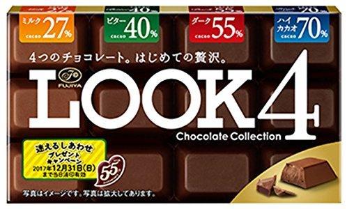 アマゾンで不二家 ルック4(チョコレートコレクション) 52g×10箱が1,188円⇒1,071円、更に20%オフ。