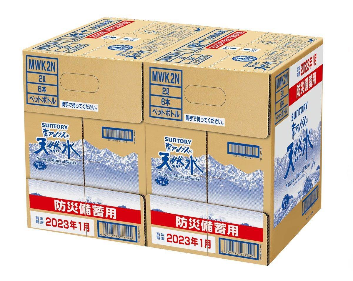 アマゾンでサントリー 南アルプスの天然水 防災備蓄用 2L×6本×2箱が1841円⇒1140円、1本95円。