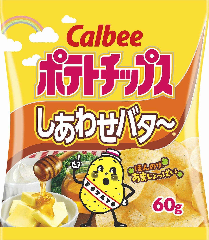 アマゾンでカルビー ポテトチップス しあわせバター 60g × 12袋が881円、1袋73円、更に10%OFF。