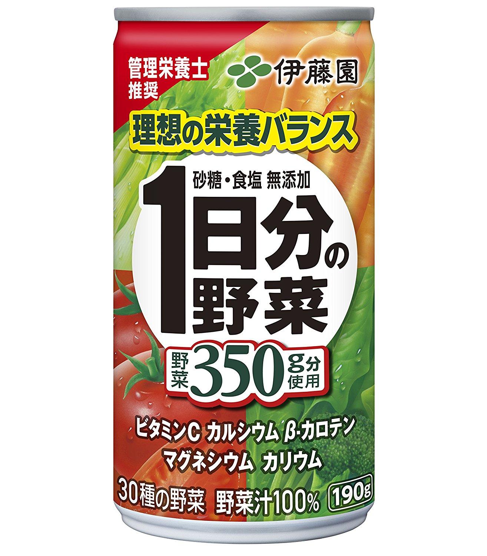 アマゾンで伊藤園 1日分の野菜 (缶) 190g×20本が1130円、1本56円。