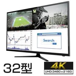 NTT-Xストアで独占販売、ドウシシャ 32インチ 4K対応ワイド液晶ディスプレイ OD4K-32B1が39938円で販売へ。12/15~。