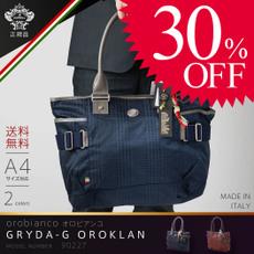 楽天のアウトレットトラベラーでオロビアンコのバッグが30%OFF&ポイント10倍。~11/8 2時。
