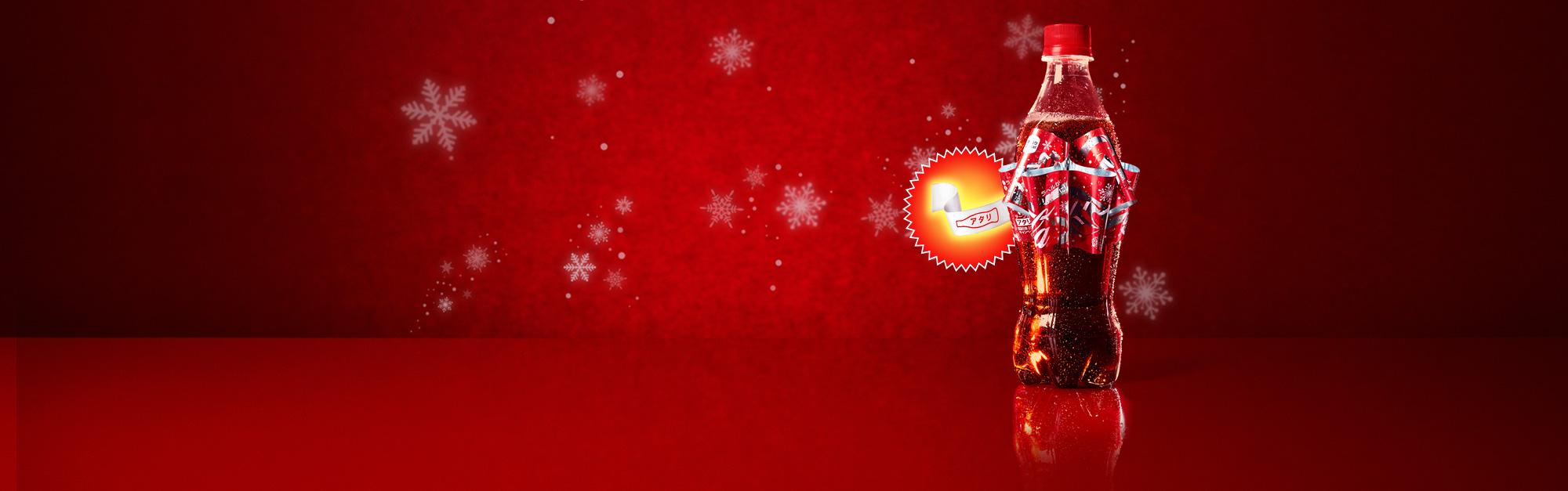 コカ・コーラでスーパースイーツプレミアム焼菓子ギフトが抽選で1000名にその場で当たる。~11/26。