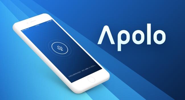 PaddleがiPhoneをAmazon Alexa搭載のスマートスピーカーにできるアプリ『Apolo』が720円⇒360円の半額セール中。Android版は別途リリース。~12/14。