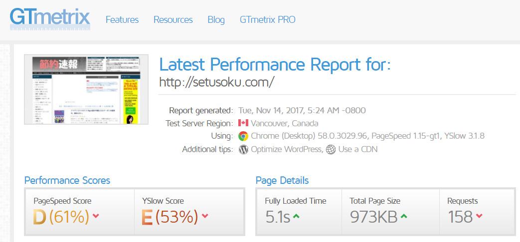 節約速報ページ表示が重かった人向け。WordPress popular postsの設定を見直してみた。