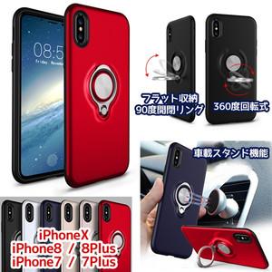 Yahoo!ショッピングでiPhone用耐衝撃ケースが499円~599円送料無料。