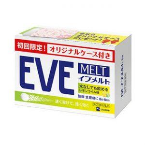 サンプル百貨店でエスエス製薬の頭痛薬、イブメルトが抽選で2000名に当たる。~1/16。