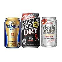 【国産復活】アマゾンでプレモル、スーパードライ、ストロングゼロ、ノンアルコールビールなどが本日限定投げ売り中。