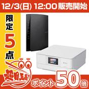 ひかりTVショッピングでGOGOポイントクーポンキャンペーン。毎日12時よりポイント50%付与セール開催中。