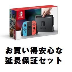 ノジマでNintendo Switchが36800円・5年保証付きで販売中。定価より高そうに見えるけど実はdポイント払いでポイント30倍で実質25760円。