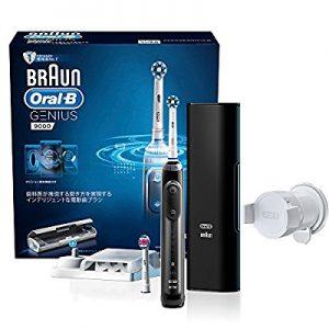 アマゾンでブラウン オーラルB 電動歯ブラシ ジーニアス 9000 D7015256XCBKが20%オフクーポンを発行中。