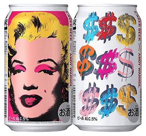 アマゾンでキリンラガービール アンディ・ウォーホル デザインパッケージ 350ml×24本セットが2980円、1本124円。