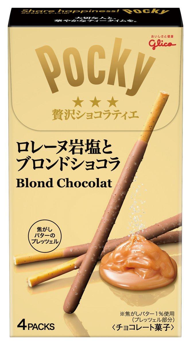 アマゾンで江崎グリコ ポッキー贅沢ショコラティエが割引クーポンを配信中。めちゃくちゃ美味い。