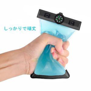 アマゾンでCRONA スマホ 防水ケース 2個が1299円⇒1039円。