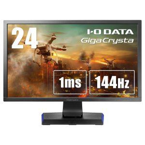 アマゾンでI-O DATA ゲーミング モニター ディスプレイ 24型 EX-LDGC241HTBが29799円⇒24980円。