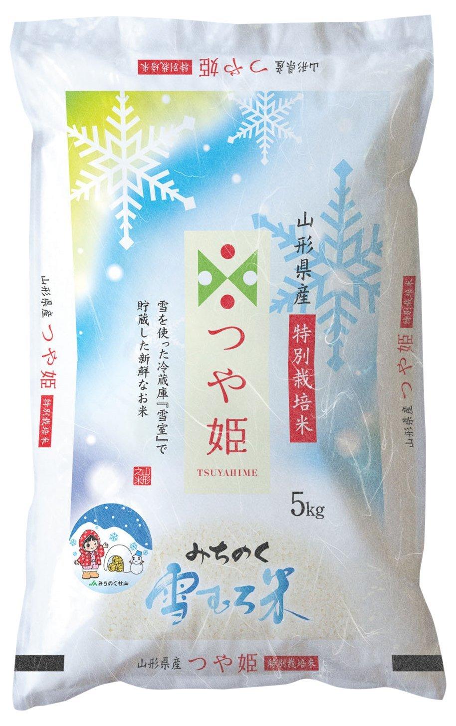 アマゾンで山形県 JAみちのく村山産 白米 つや姫 みちのく雪むろ米 5kg 平成28年産が半額セール。